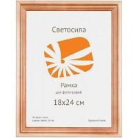 Ф/рамка Светосила 18*24 сосна (50 шт.)