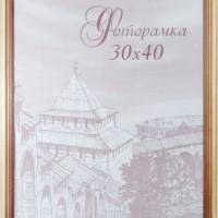 Ф/рамка Светосила 30*40 сосна (10 шт.)