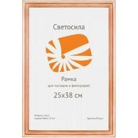 Ф/рамка Светосила 25*38 сосна (25 шт.)