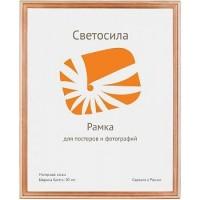 Ф/рамка Светосила 50*60 сосна (10 шт.)