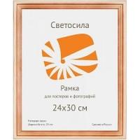 Ф/рамка Светосила 24*30 сосна (25 шт.)