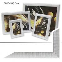 Ф/рамка пластик (3015-103) 10*15 бел(54)30мм