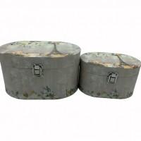 Комплект коробок подарочных из 4-ох шт21608-1(18)