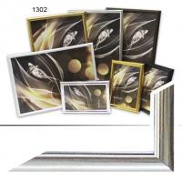 Ф/рамка пластик (1302-330) 15*21 12мм серебро