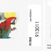 """Алмазная мозаика   на  ПЛАКЕТКЕ  """"Папугаи""""  913011  30*40 см ПВ"""